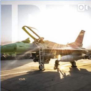 Air Force on Instagram - F16 Fighting Falcon - Time lapse video during sunset